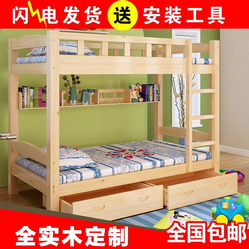 утолщение высоты двухъярусной кровати двухъярусные кровати Кровать магазин сотрудников общежития в постели, 1, 2 米木 на двухъярусной кровати
