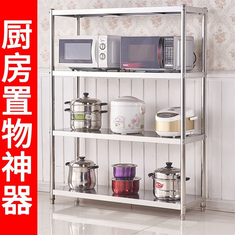 Thick stainless steel kitchen shelf off the formation of microwave oven storage shelf balcony customized 30 multilayer frame