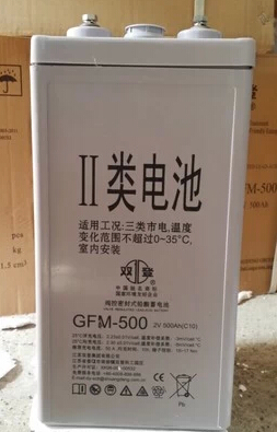 Battery battery 2vGFM5002v500ahUPS ship Shuangdeng base station power facilities