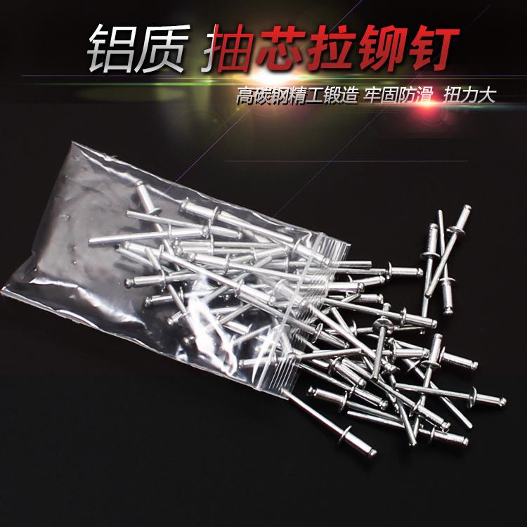 вытащить гвоздь прямых производителей алюминия открытого типа (алюминий) заклепок заклепка 3.24.05.0 украшения гвоздь