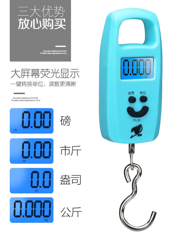 matkatavaroiden mittakaavassa kuriiri sanoi, että käsi tasapaino mini - elektroniset sanoi tarkka käsi elektroniset vaa 'at, että pieni tasapaino kevään laajuus