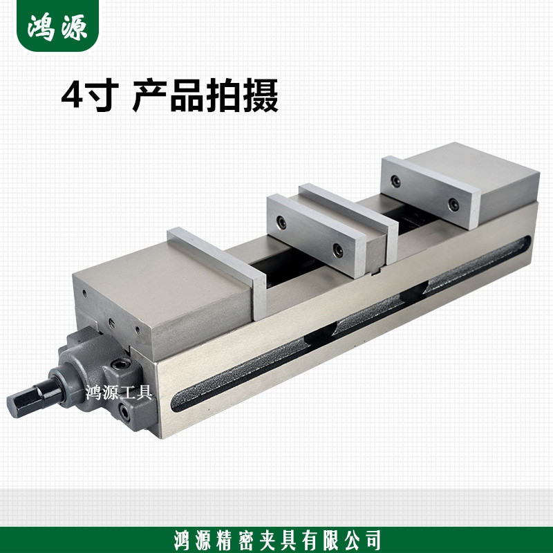 Heavy milling two-way angle fixed precision grinding machine with double opening vise clamp 4 inch 6 inch factory direct sales