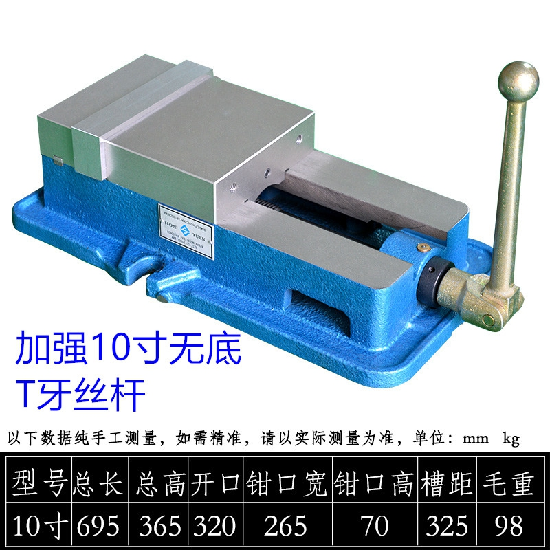 The special 8 machine vice 6 inch type shipping clamp with a 4 inch 5 bottom heavy precision angle fixed bed milling inch 10 inch