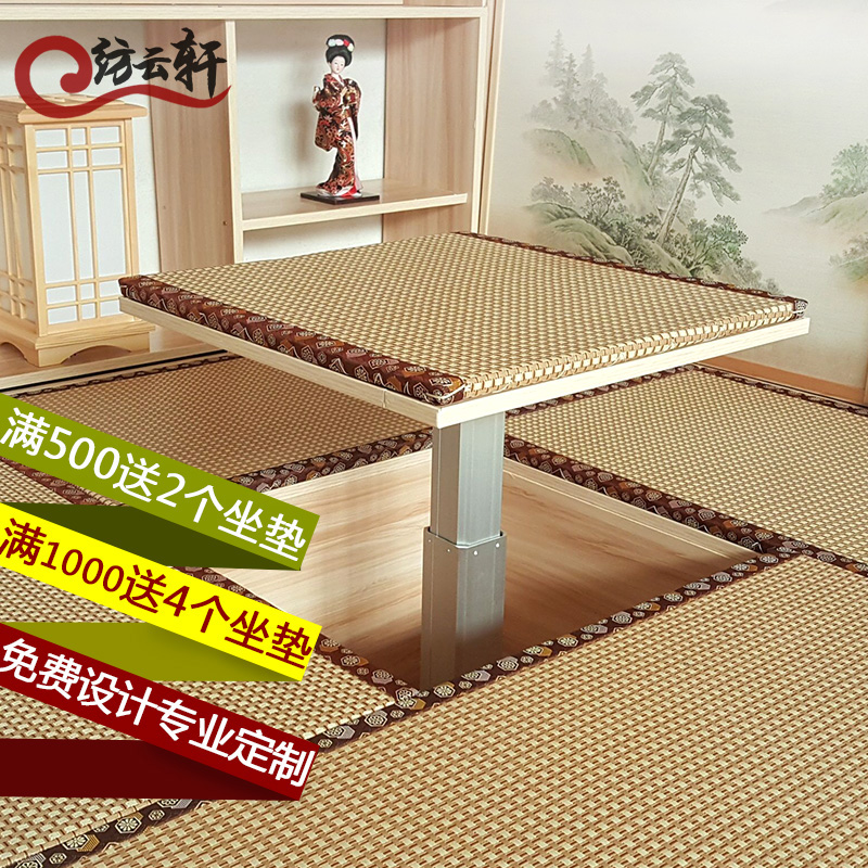 Double 11 tatami mats sale whole bedroom Japanese tatami bed bed Tata