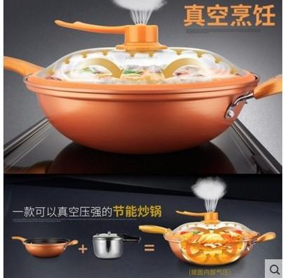 Ahorro de energía vacío vacío sartén sartén antiadherente de la cocina de olla de presión la sartén sartén de cocina