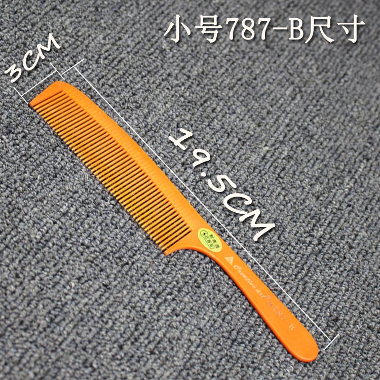 อุปกรณ์เสริมผมร้านทำผมมืออาชีพตัดผมชายตัดหวี Comb Comb คาร์บอนไฟเบอร์ Clippers