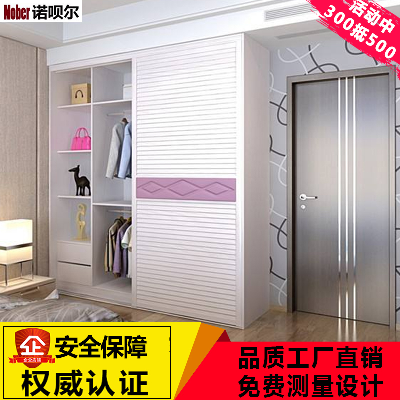 Custom wood house custom furniture overall tatami platform customized wardrobe bed tatami matting