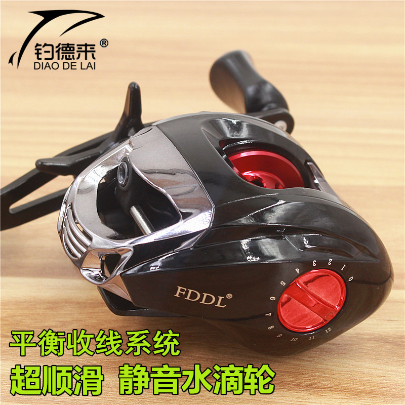 His right hand catch water wheel road Yalun reel magnetic brake anti ice fishing tackle round fried line