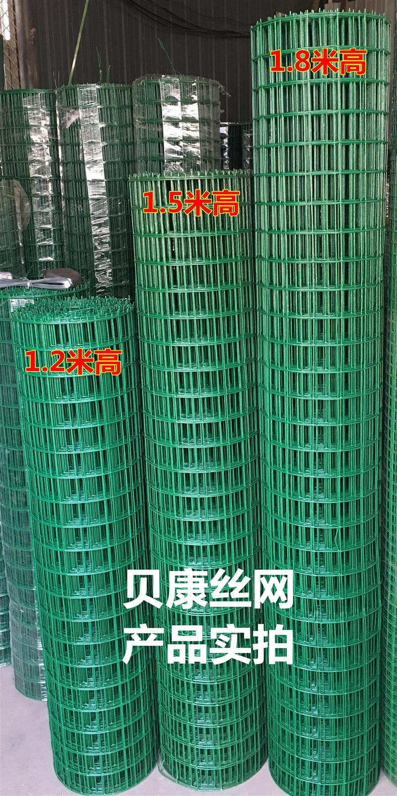 Highway guardrail net soaking in Holland network column wire net home breeding net poultry farm enclosure fence
