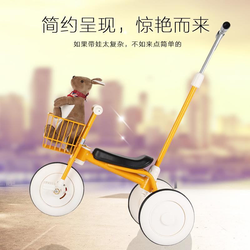 La bicicleta la bicicleta de los niños el triciclo de Japón los niños de 1 a 3 años el niño empuja el cochecito