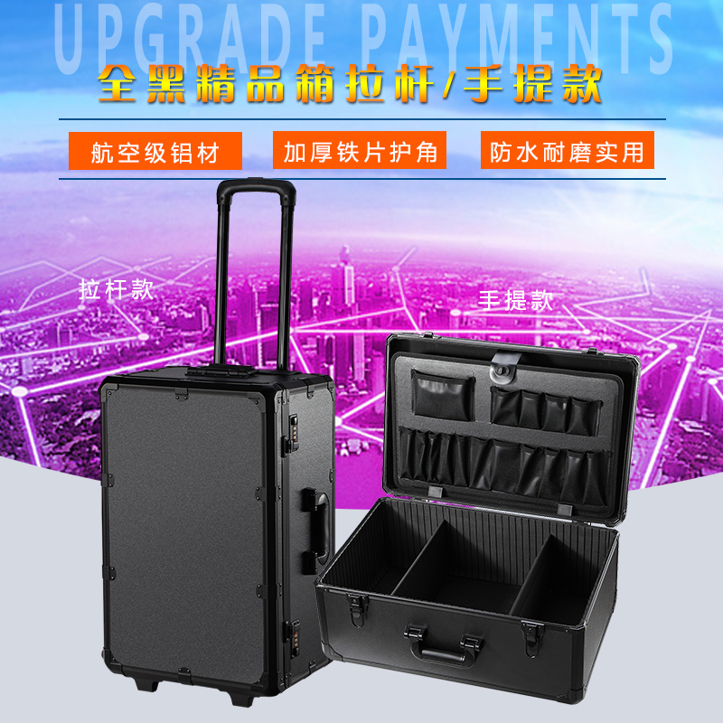 Empty password lock box car toolbox mounted maintenance of multifunctional mobile hammer rod electrical home