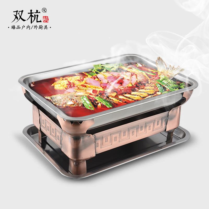 жареная рыба печи утолщение нержавеющей стали Чжугэ рыбы печь печь печь алкоголь бытовых, коммерческих углерода уголь печеная рыба диск