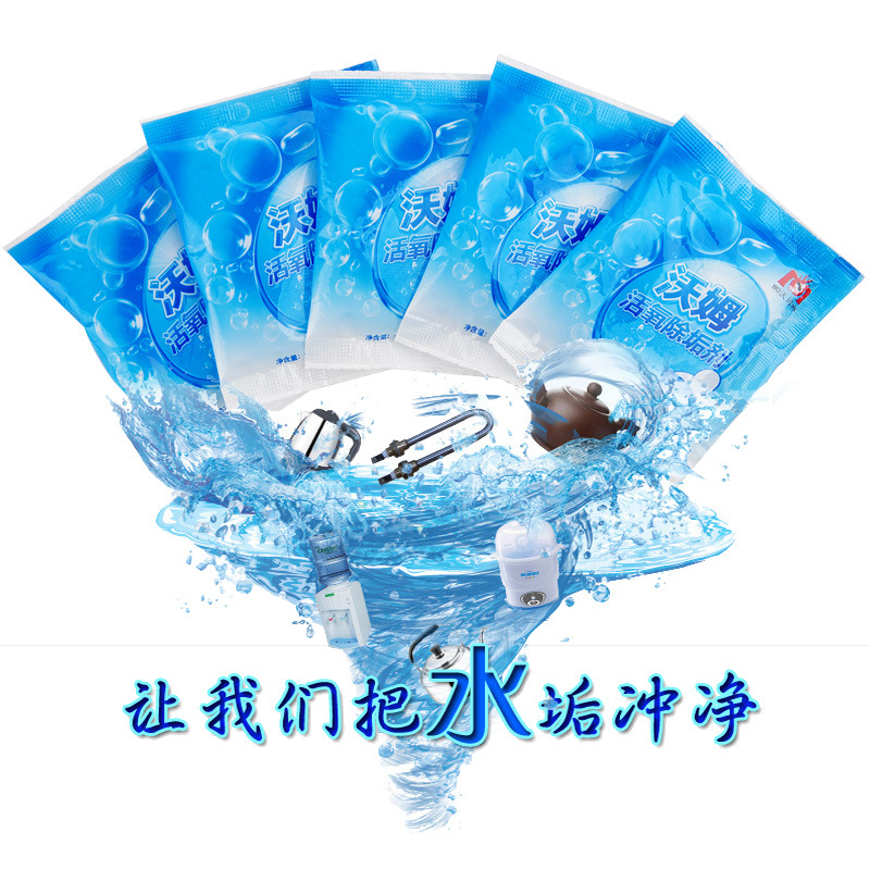 Warm water scale cleaning agent citric acid detergent to wash the cups of tea tea kettle water dispenser
