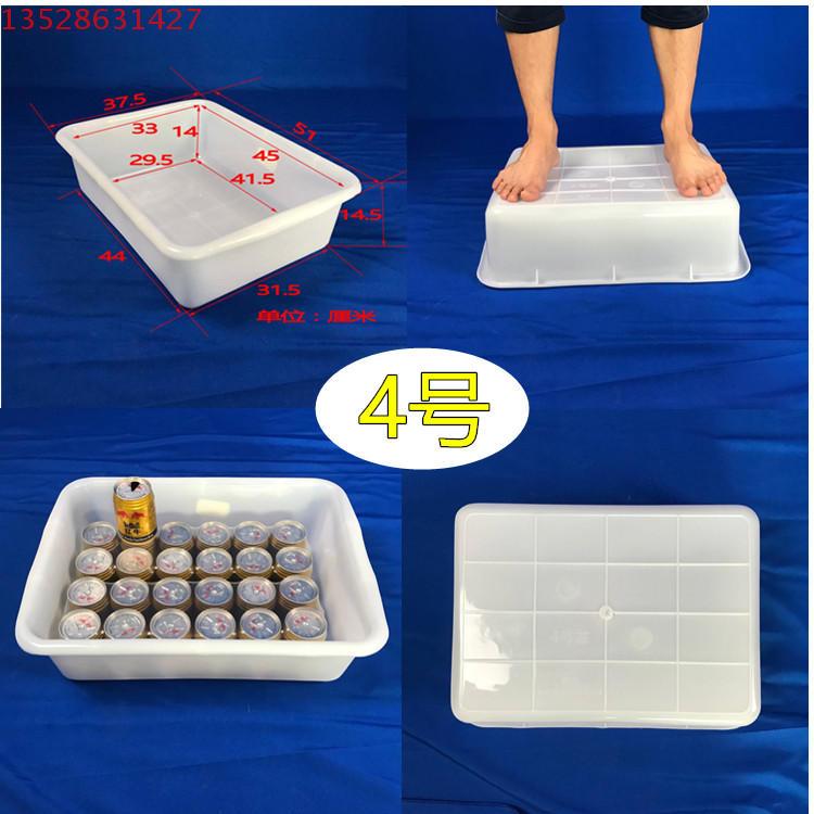 lagret av en korg med fält plast lådor sortering. vit plast plocka rena bäcken.