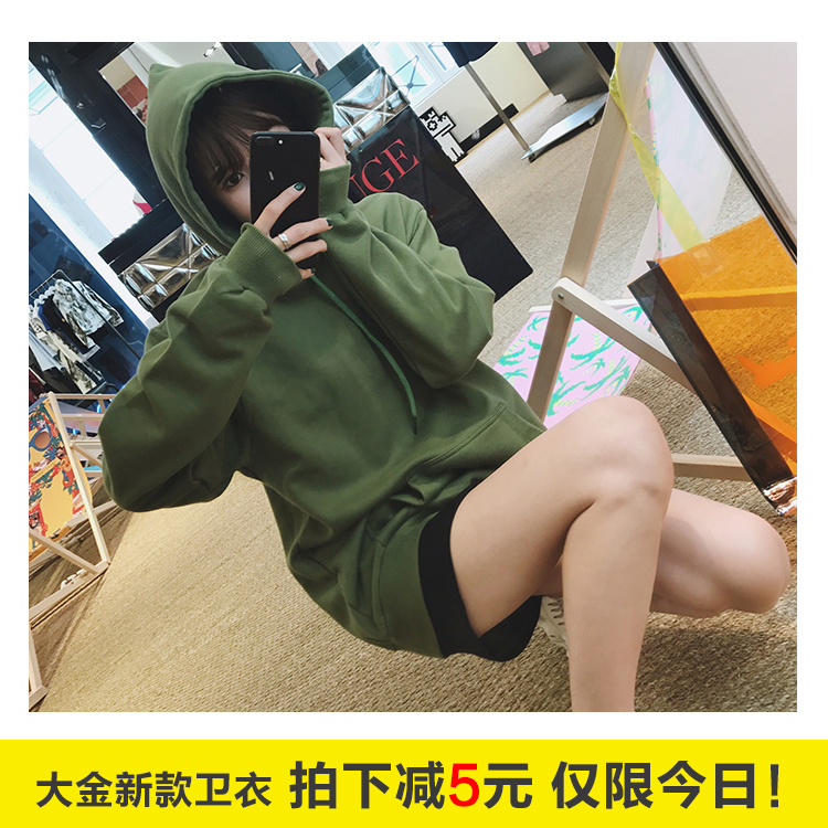 Hongkong purchasing Daikin family with the basic paragraph! Three color. The explosion of Hooded hoodies