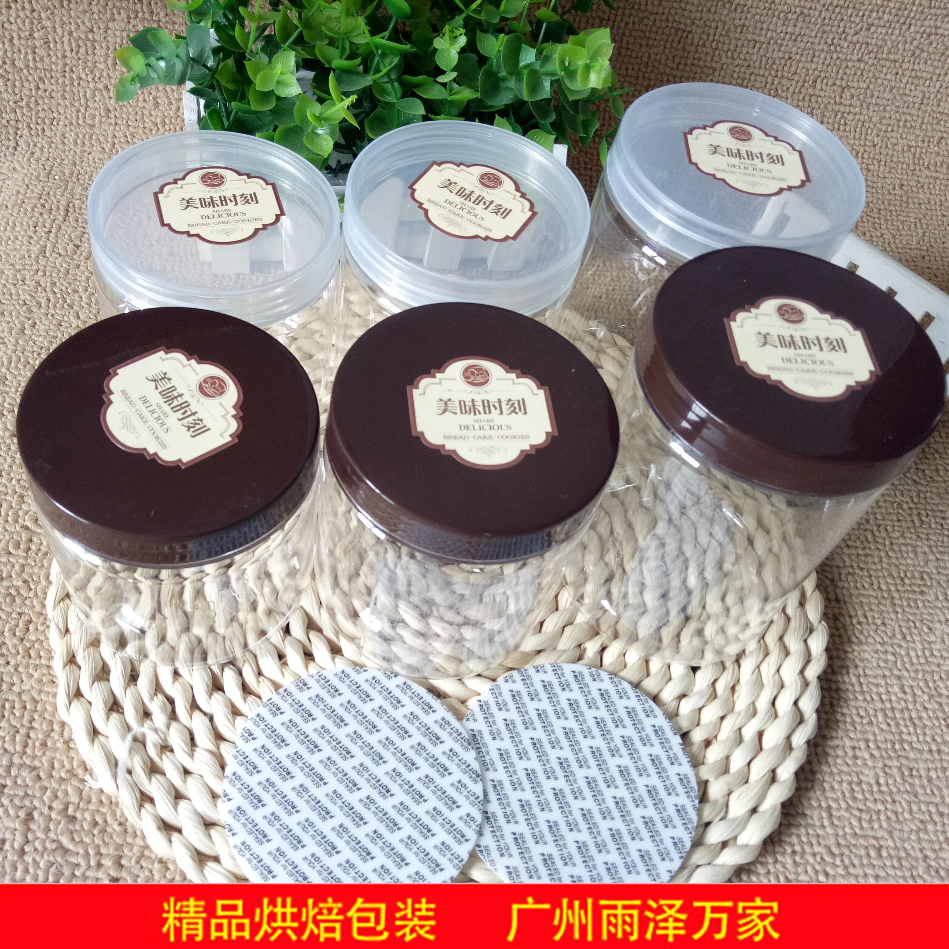 - les cookies de canneberge à West Point de cuisson de biscuits de cassette de stockage de boîte d'emballage de pot cylindrique pour joint d'étanchéité