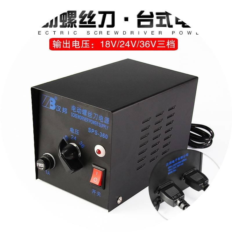 A two electric screwdriver power three adjustable transformer electric adapter electric screwdriver regulator