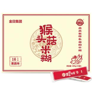 金日禾野猴头菇米糊胃营养早餐代餐懒人速食食品冲饮果蔬味