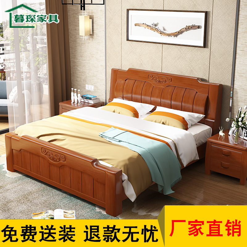 Modern Chinese all solid wood bed, white 1.8 meters storage high box bed 1.5M modern simple oak double marriage bed