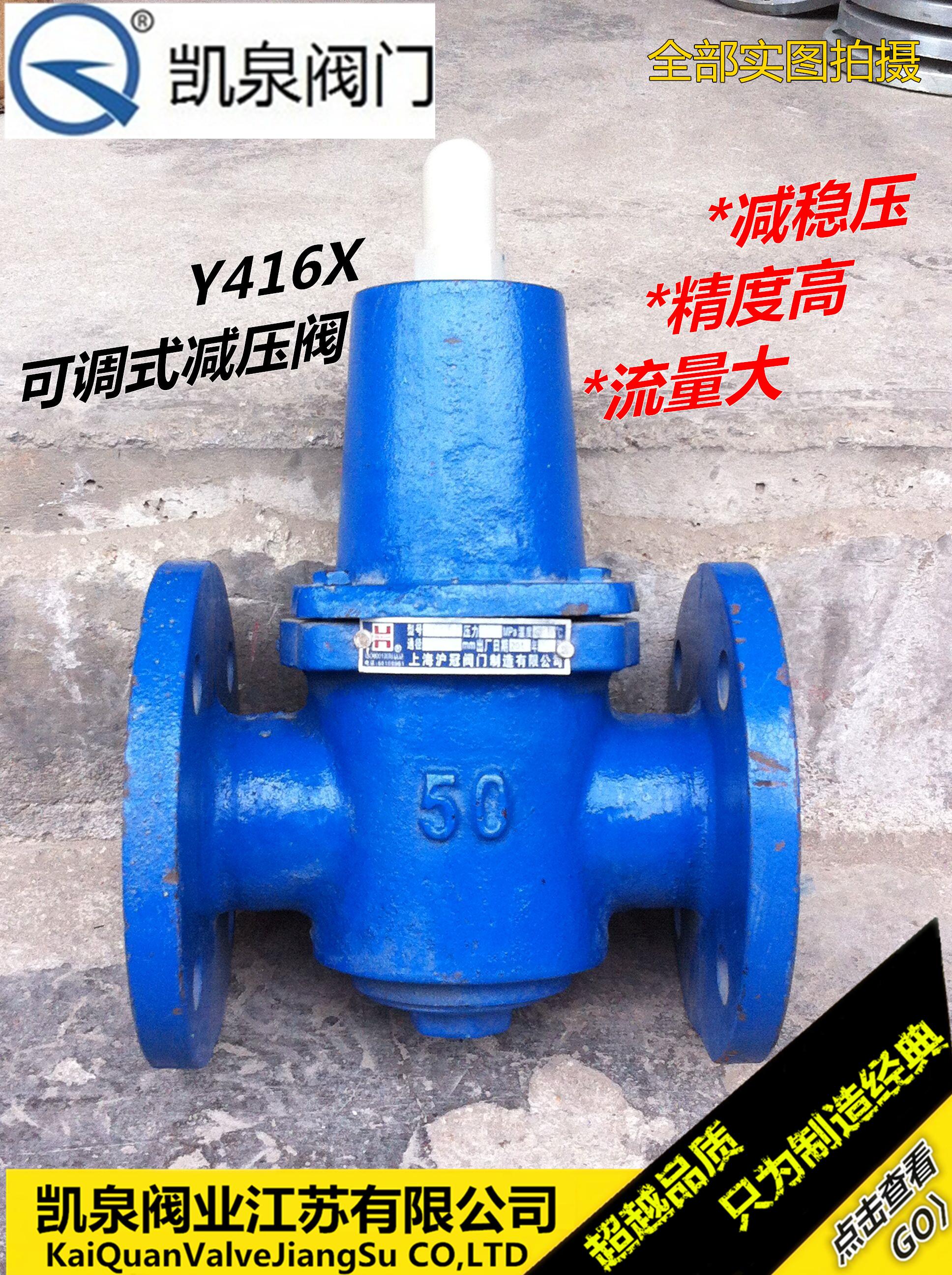 Y416X-16 เหล็กหล่อหน้าแปลนวาล์วลดความดันลดวาล์วปรับแรงดันน้ำปรับแรงดันน้ำบีบอัด DN80