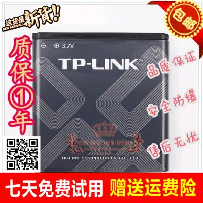 普联 TP-LINK TL-MR11U TL-MR3040无线路由器 TBL-68A2000 电池板