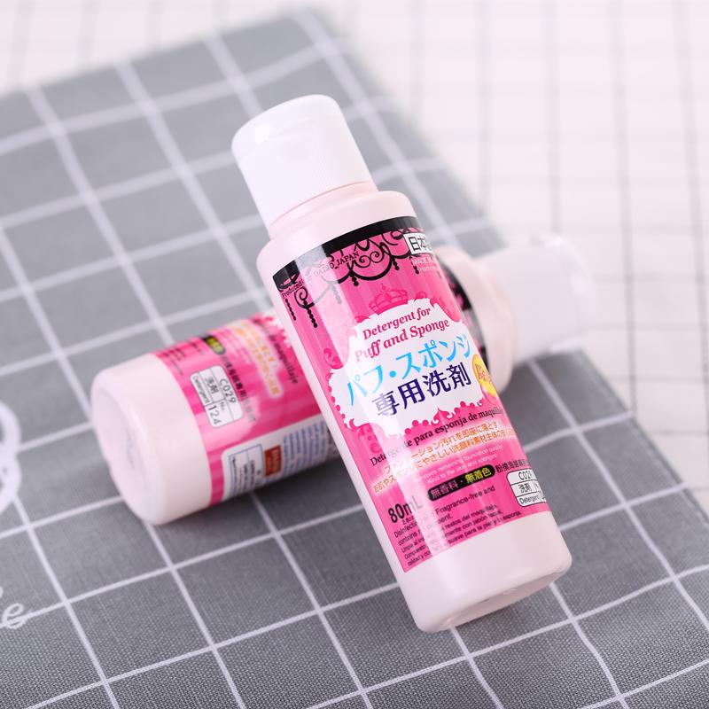 日本Daiso大創パフスポンジ洗剤洗剤洗浄剤ツール