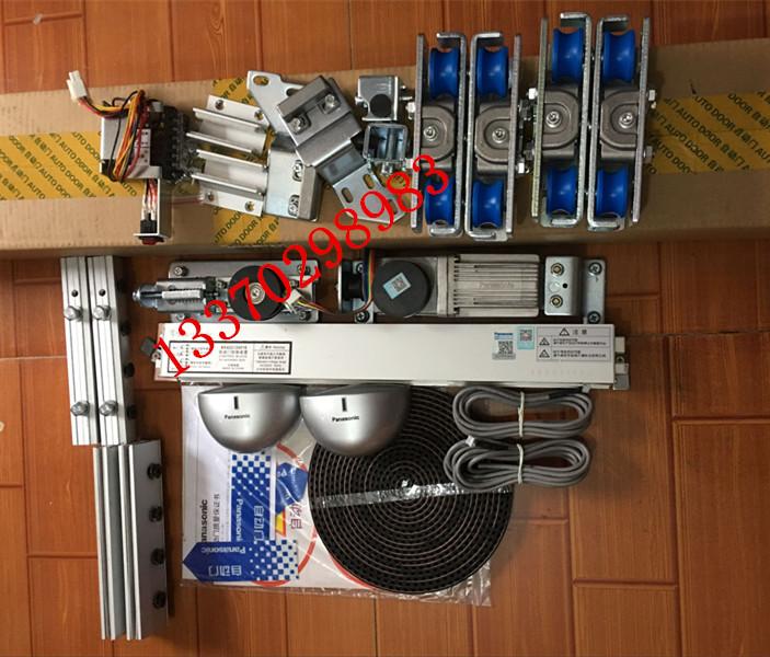 Original Panasonic H3 de porte automatique de l'unité de porte automatique de support corporel 90kg Matsushita Panasonic porte automatique à induction électrique de porte