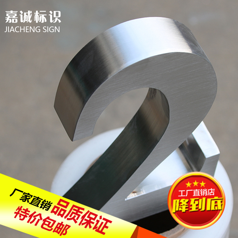 Seiko wire drawing mirror stainless steel custom made stainless steel flat figure metal word stainless steel advertising word production