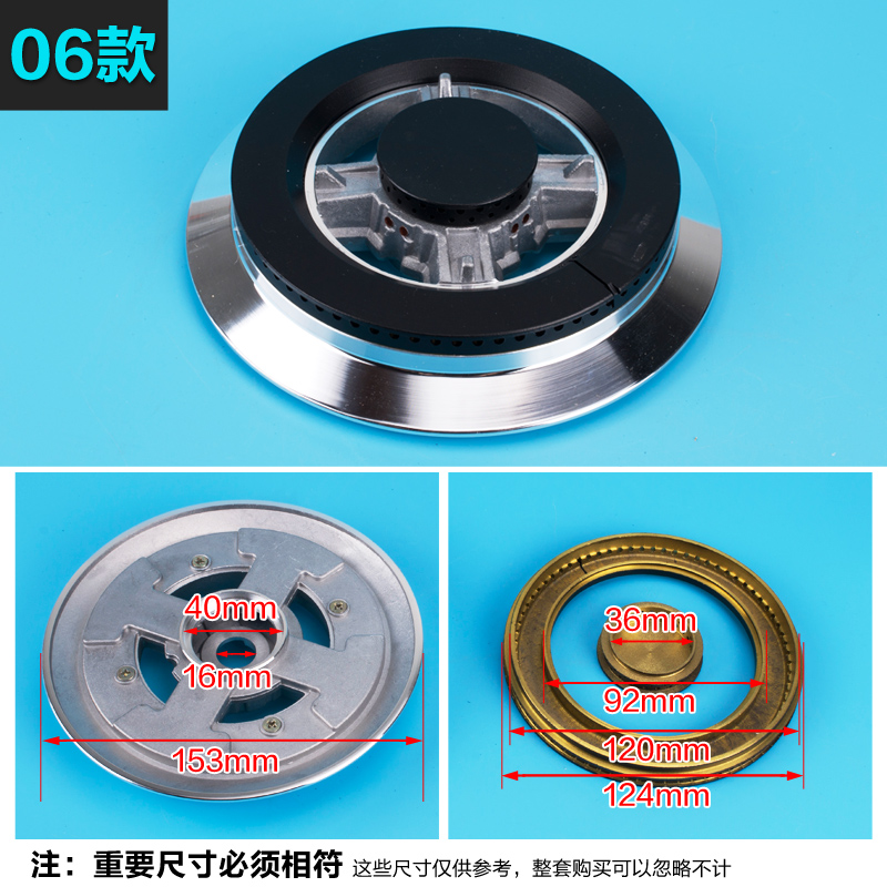 The gas distributor gas stove fire cover furnace head fire stove core embedded gas liquefied gas stove fittings