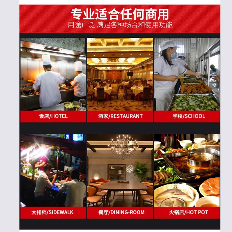 restaurante speciale electromagnetice mare putere comercială de avion electromagnetică. inteligent de prăjit la industria.