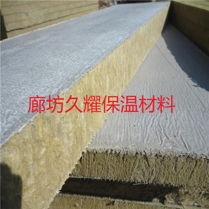 tuotannon kivivilla - tuli mukaan rakennusten eristys johtokunnan magnesium (kivivilla