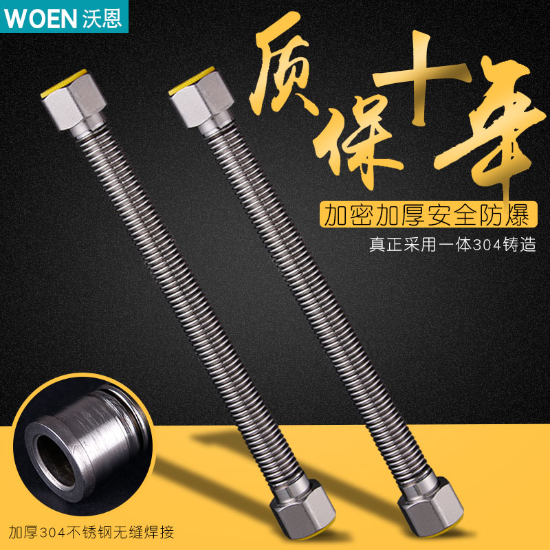 4 puntos de acero inoxidable 304 Bellows manguera tubo de entrada de agua caliente del grifo - calentador de agua de gran caudal de agua
