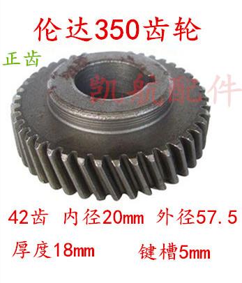 Renda 355/350 rotor de la machine de découpe Nouveau Ronda 350 8 dents rotor Renda 2141 acier rotor de la machine stator