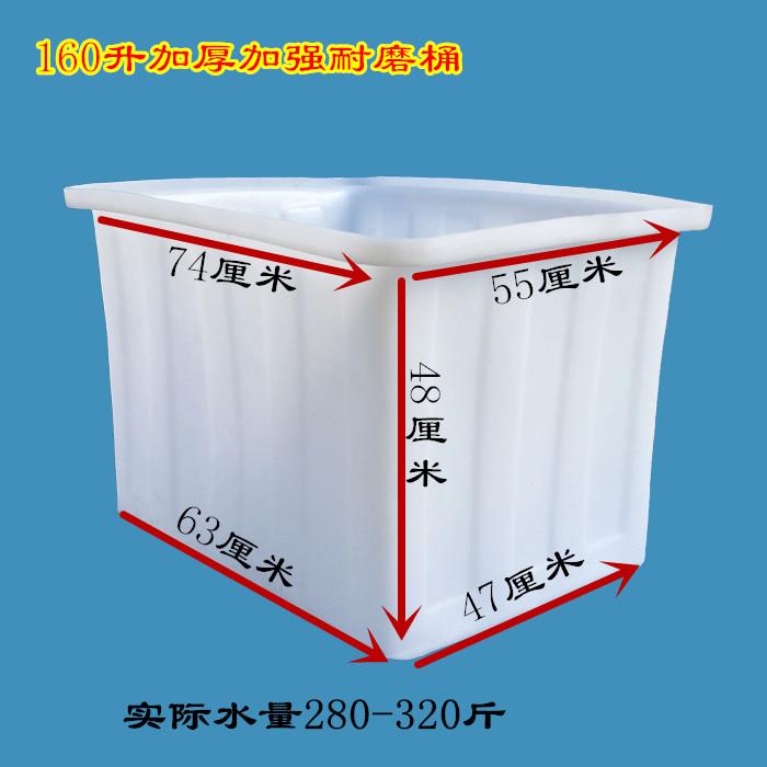 Shipping square bucket thickened plastic water tank aquaculture turnover box Dichotomanthes bubble bath barrel brick wash linen box