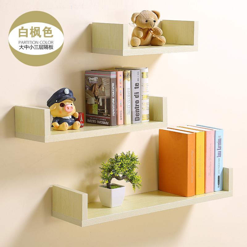 墙上置物架多层书架免打孔简约现代装饰