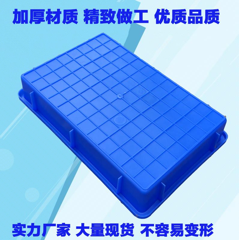 zadebelitev plastični disk pladenj plastično posodo ibc škatlo pravokotnih delov škatlo za orodje