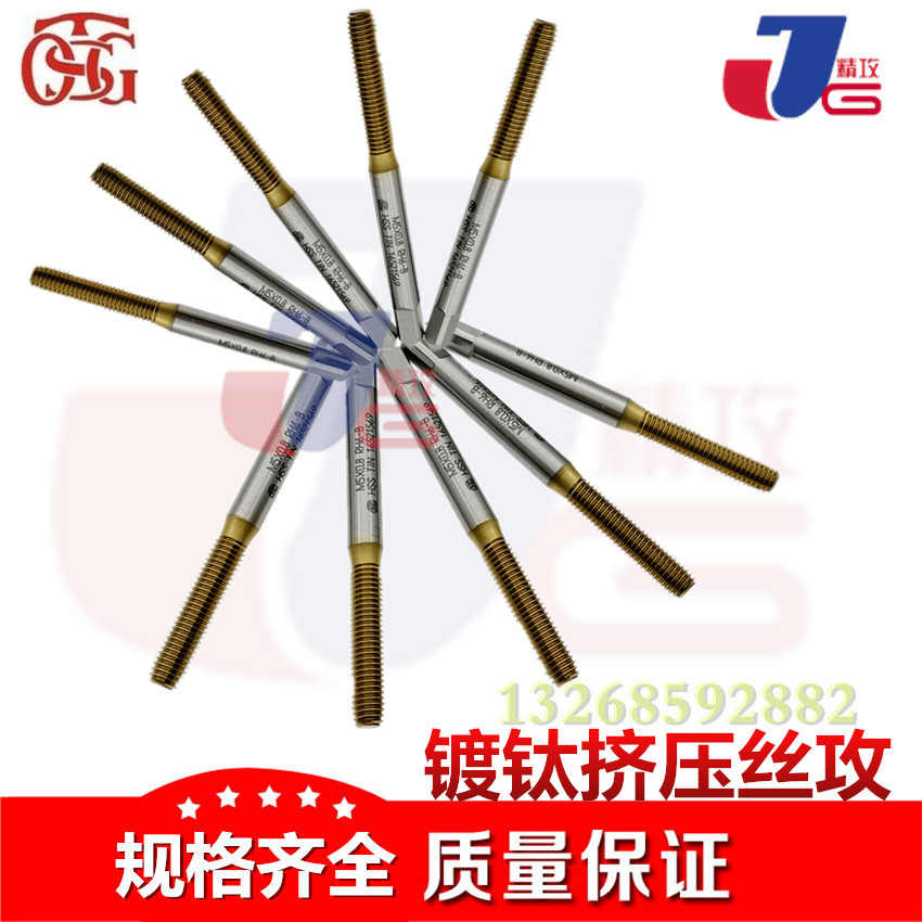 Taiwan Dabao TOSG Ti TIN-EXL-NRT pointed P B flat extrusion tap tapping for non chip machine