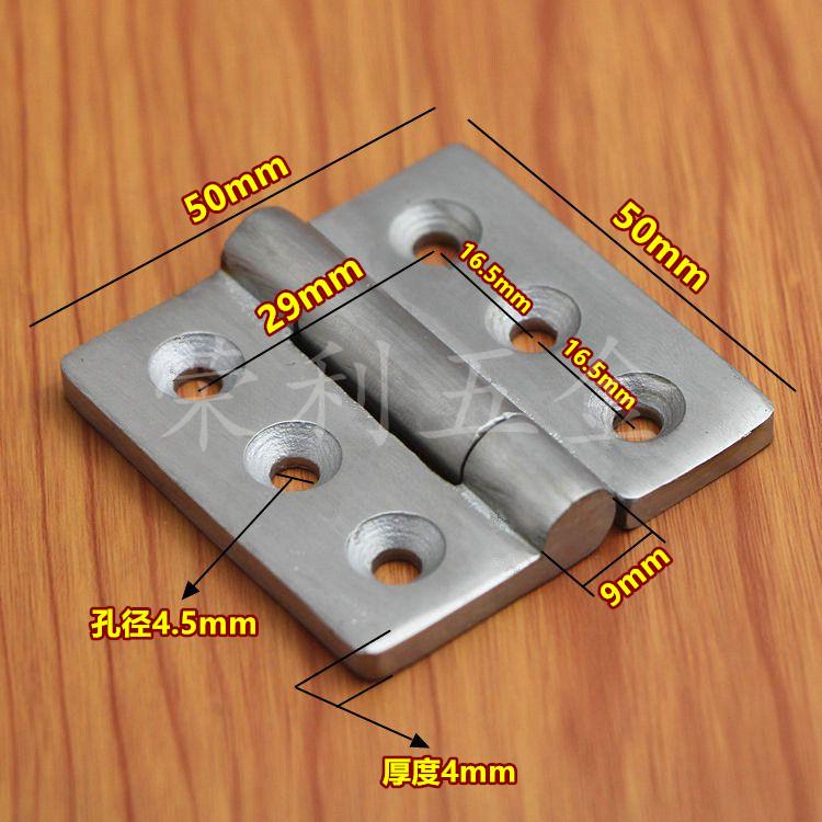 304 stainless steel Angel Schwere aufklappbaren türen verdickung der industrie ein scharnier Distribution box 50*50*4mm
