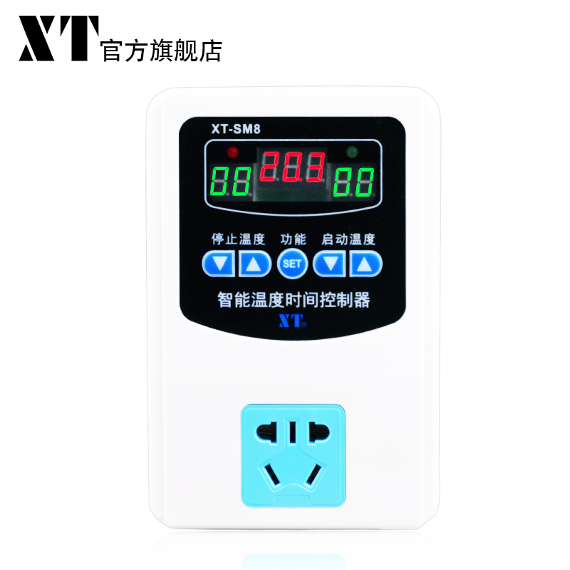 Intelligent digital display electronic temperature controller, automatic temperature control switch socket 220V adjustable temperature controller