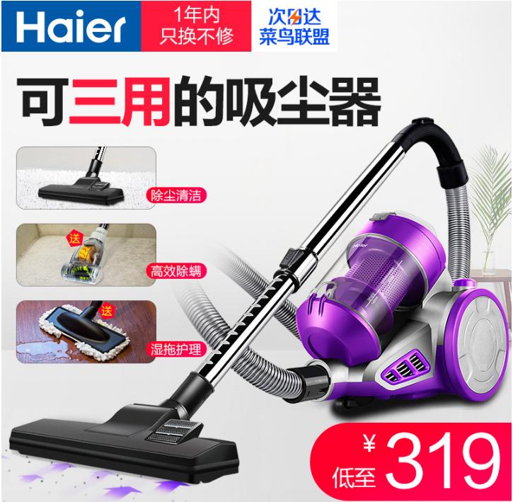 毎日特価「トレンチ併用」ハイアール掃除機を除いて家庭用強力ダニハイパワー手持ちZW1401B
