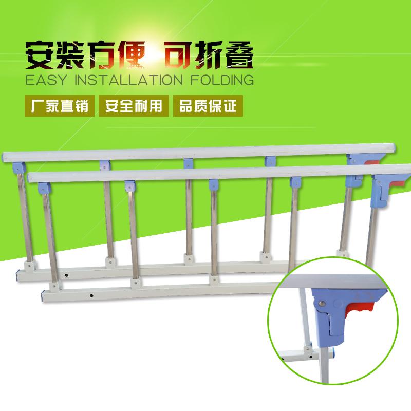 Medische bedrail aluminium rails Dubbele bedsheet stalen shaker vlakke bedrails Vijftraps vouwrails