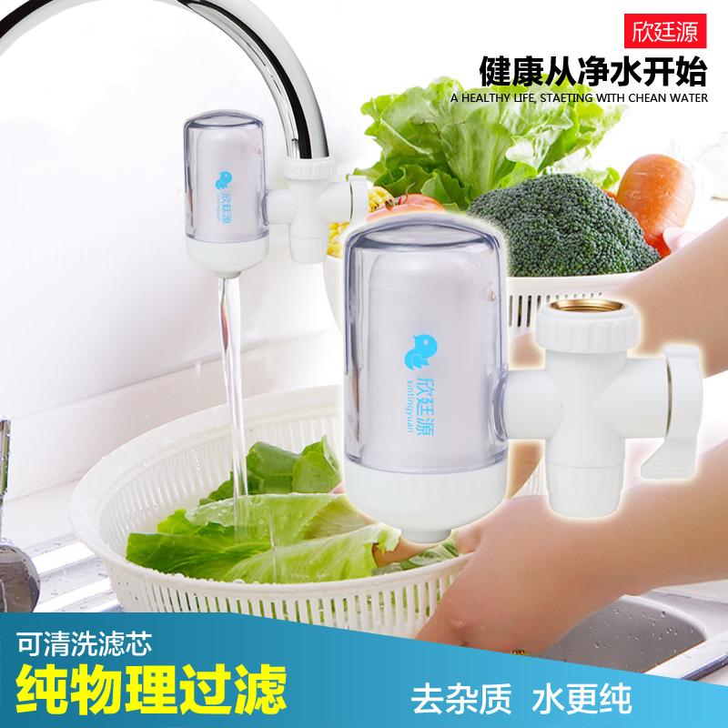 έξαψη απευθείας Πότης μικρών οικιακών ποτό κατευθείαν βρύση μίνι κουζίνα Κεντρική φίλτρο νερό της βρύσης όλο το σπίτι