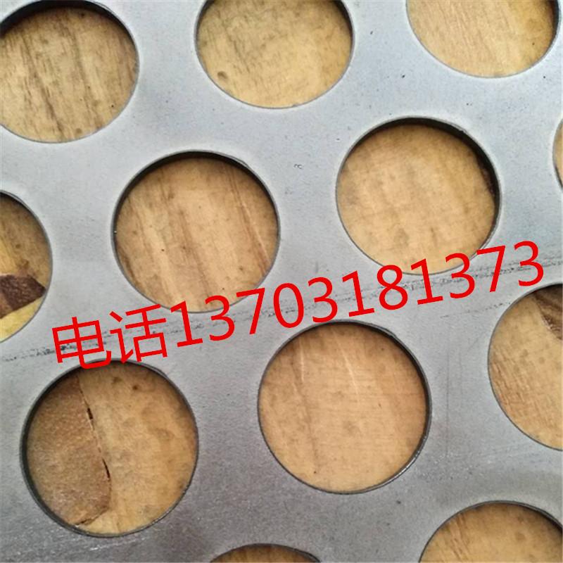 Hengshui láser de corte de chapa de acero inoxidable cepillado 304316201 auténtico espejo de marcado con letras de metal