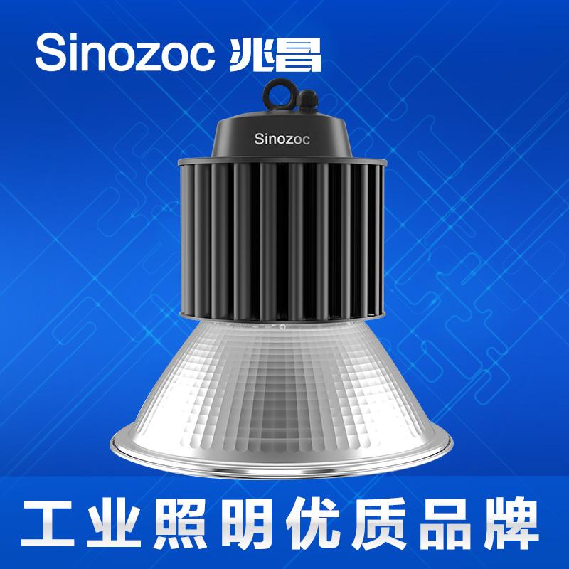 - dokaz je moja svetilka naprave sijalke 100W150W200W svetleče luči v tovarni lestenec delavnice;
