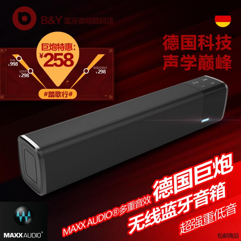 Deutschland - kanone bluetooth wireless speaker sound stereo - Echo Wand hochleistungs - fieber - subwoofer -