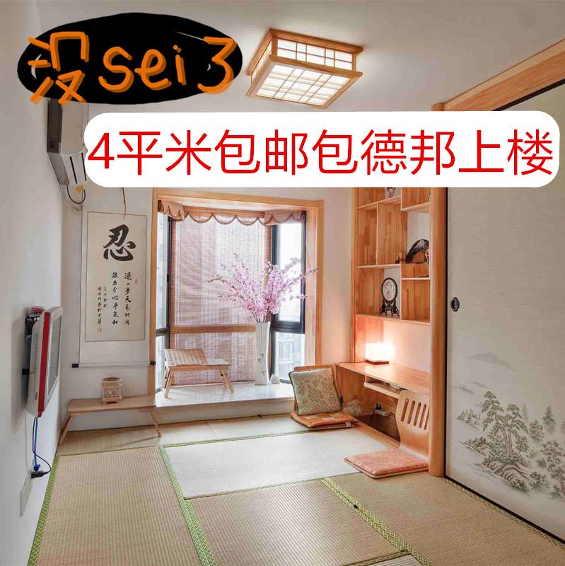 The tatami mat mat made with coconut palm mattress pad pad m Japanese custom window pad
