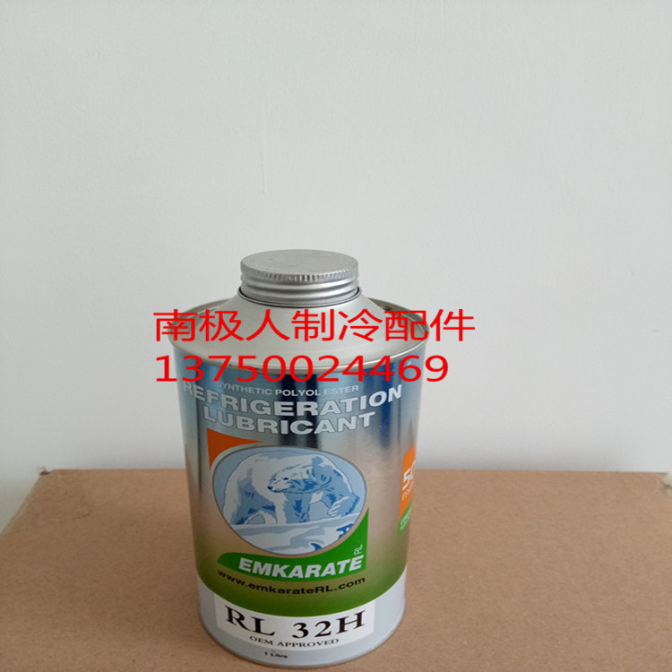 冰熊 zmrazený olej kompresory pro americké originální lubrikant RL68H32H stlačený zmrazený olej
