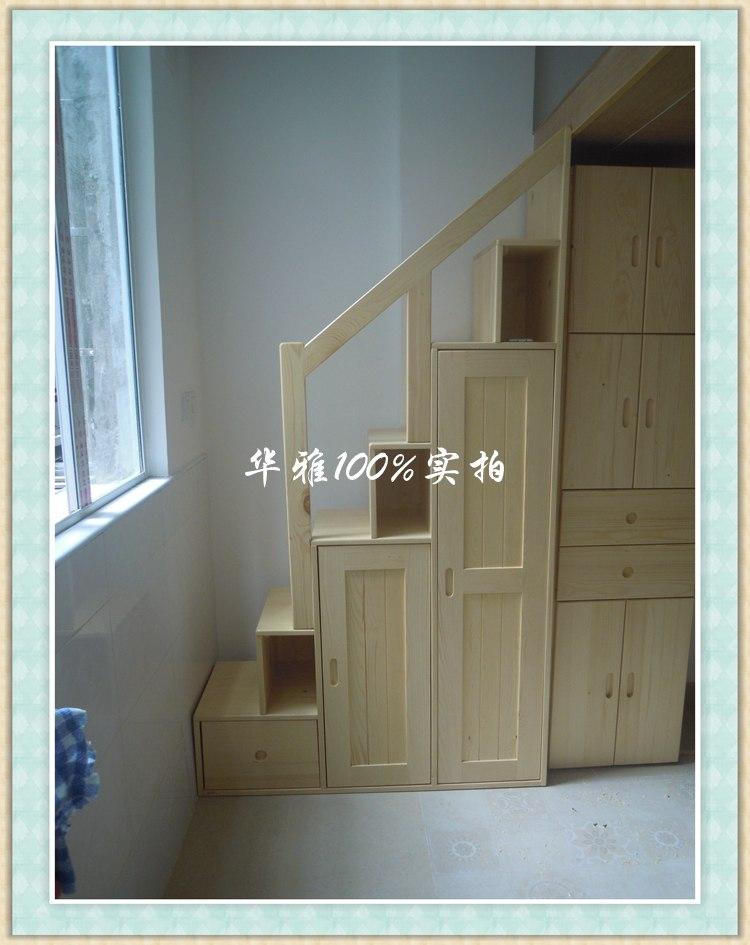 木造注文はしご棚階段櫃ロフト階段階段櫃高低ベッド梯櫃ベッド衣櫃ミリメートルはしご