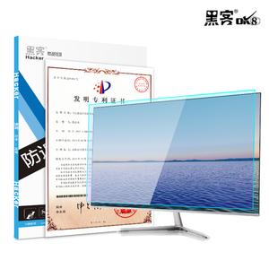 电脑护眼防蓝光抗辐射屏幕保护膜20显示器高清23磨砂22贴膜24寸屏