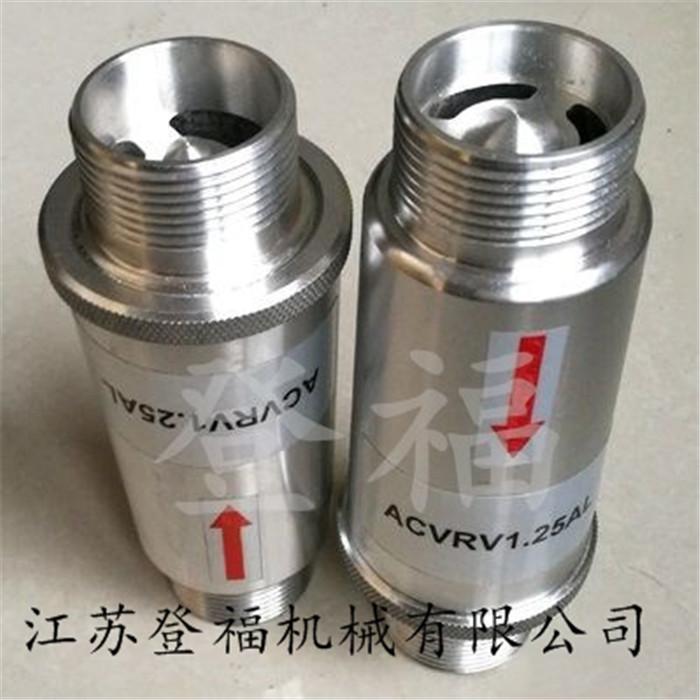 övertrycksventilen av aluminiumlegering tryckfläkten release ventil av övertrycksventil release den ventil av plast
